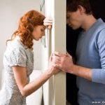 Развод и его проблема